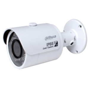 Camera Dahua Full HD HAC-HFW1200SP